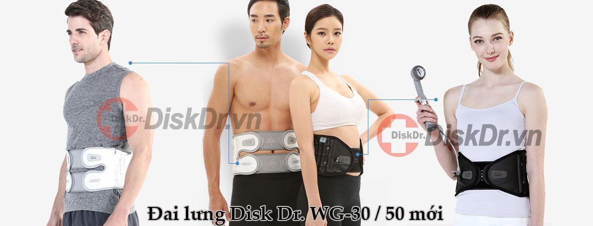 giá bán của đai kéo giãn cột sống DiskDr.