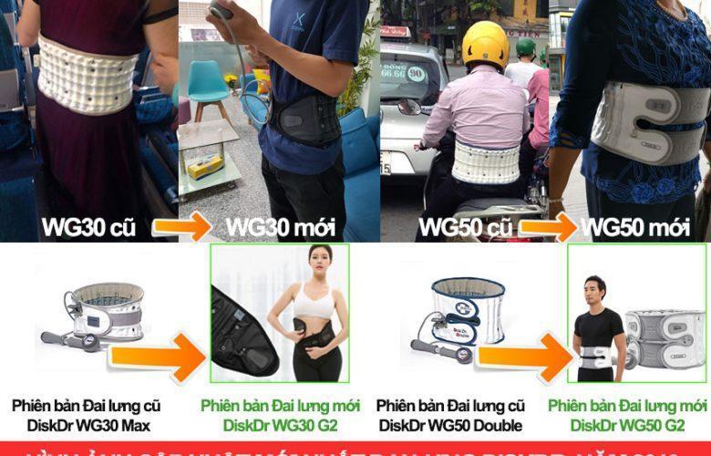 So sánh phiên bản mới nhất đai lưng DiskDr. WG30 WG50 điều trị đau lưng