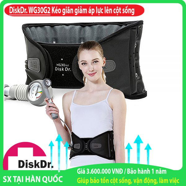 Đai lưng cột sống DiskDr. WG30G2