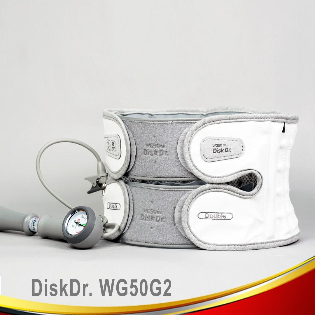 Hình ảnh đai kéo giãn cột sống lưng WG50G2 mới
