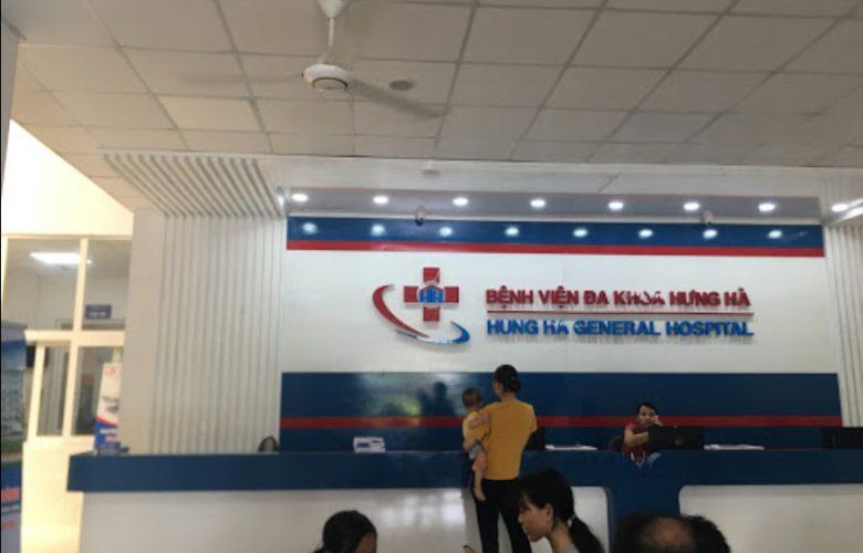 Bệnh viện Đa khoa Hưng Hà