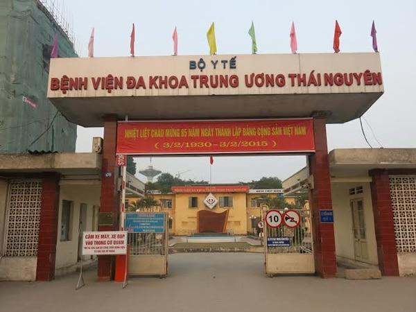 Bệnh viện đa khoa tỉnh Thái Nguyên