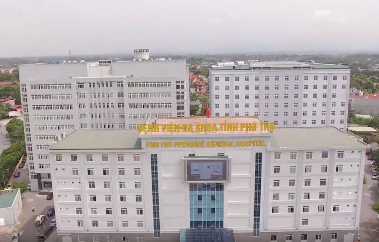 Bệnh viện Đa khoa tỉnh Phú Thọ