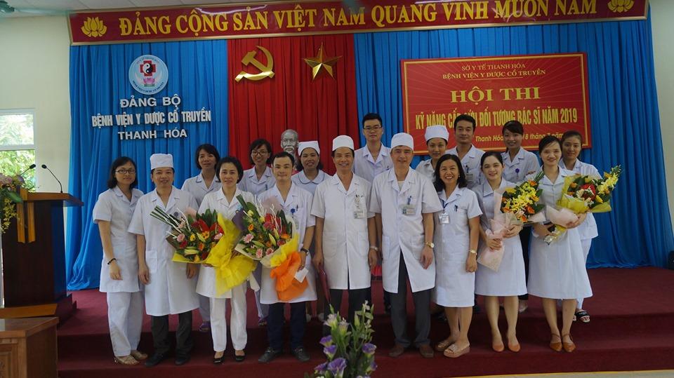 Bệnh viện y dược cổ truyền tỉnh Thanh Hoá