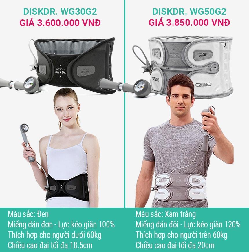 Thông số và giá đai lưng kéo giãn cột sống DiskDr Wg30G2 và WG50G2