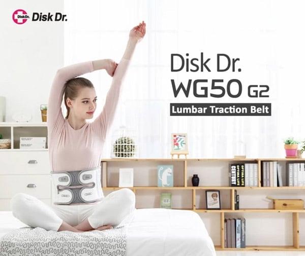 Đai kéo giãn cột sống DiskDr.