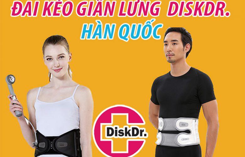 Phiên bản đai kéo giãn cột sống DiskDr. mới nhất