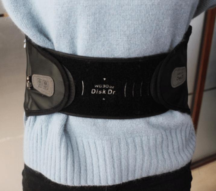 Đai lưng Hàn Quốc DiskDr là sản phẩm chính hãng