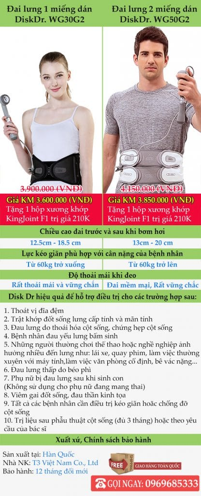Giá và tác dụng đai lưng kéo giãn DiskDr. WG30G2 và WG50G2