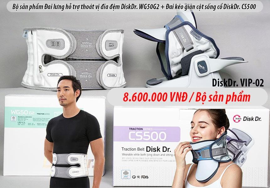 Hình ảnh thực tế Bộ sản phẩm Đai lưng thoát vị đĩa đệm DiskDr. WG50G2 và đai cổ DiskDr. CS500