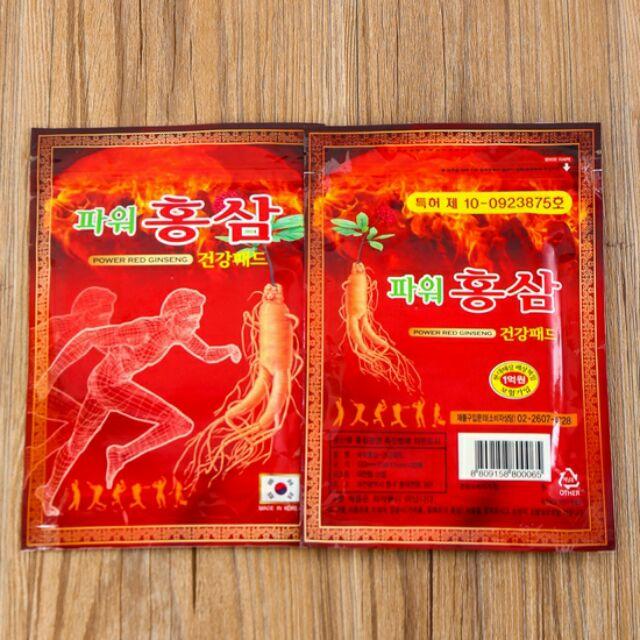 Miếng dán đau lưng Ginseng của Hàn Quốc